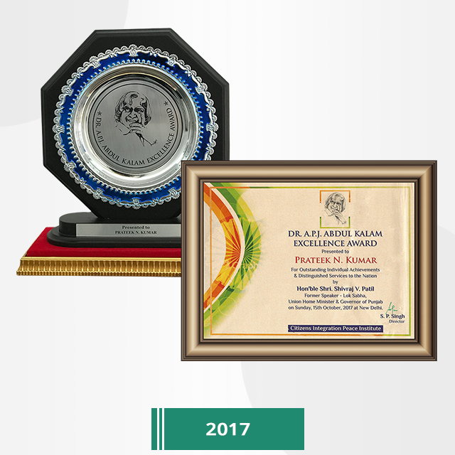 Dr. A. P. J. Abdul Kalam Excellence Award
