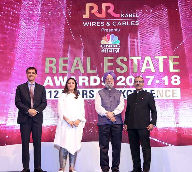 CNBC Real Estate awards 2018